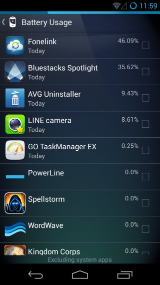 AVG Uninstaller_Sort_Battery